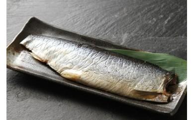 にしんがこんなに美味い魚だったなんて・・・食わずに死ねるか「銀とろにしん」
