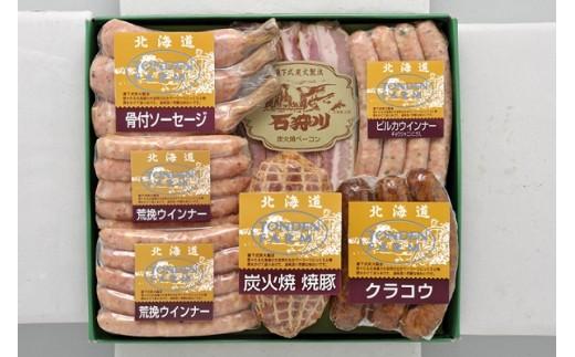 B630 炭火焼焼豚・ソーセージセット
