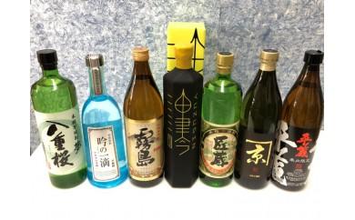 日南・宮崎焼酎セットB