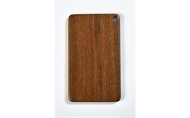 木製ICカードケース(ウォールナット)