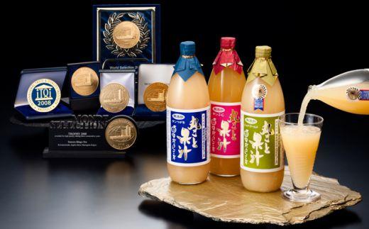 無添加りんごジュース(丸ごと果汁)
