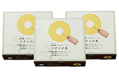 [№5667-0100]自然薯バウムクーヘン3箱セット