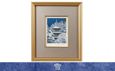 [№5543-0046]後藤純男 日本画リトグラフ(0号)