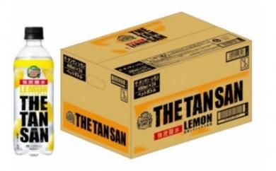 L015 カナダドライ ザ・タンサン・レモン 490mlPET