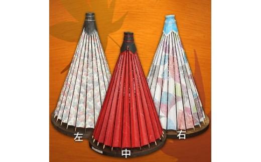 C11.伝統の和傘あんどん