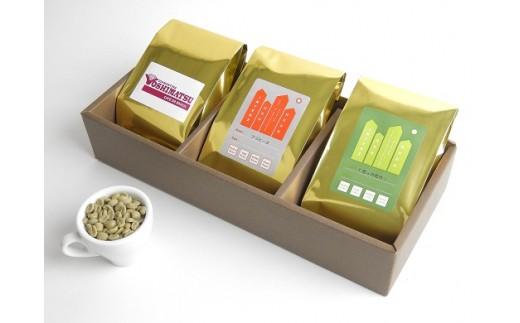 自家焙煎珈琲店INTERZ「アコヒーダ珈琲」3種のセット