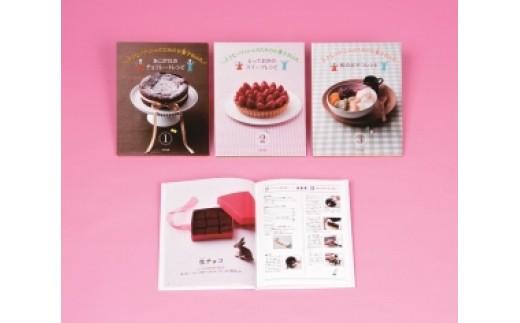 小さなパティシエのためのお菓子Book
