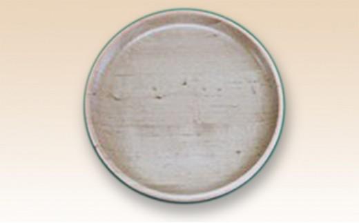 [№5783-0226]木皿 中(月形)・4枚セット