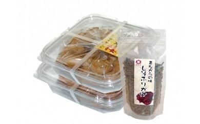 (11,000pt)熊野乃梅2種セット(はちみつ・うす塩)※しそふりかけ付