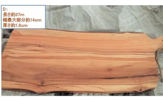 [№4631-7369]1161オリーブの木で作ったカッティングボード【Leccinoレッチノ】(M)【D】