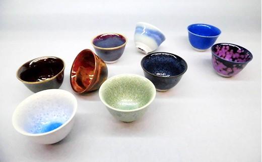 FS006 「造りの冴え 釉の妙」特選ぐい呑セット9色