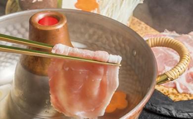 北島農場の麦豚(ロースしゃぶしゃぶ)