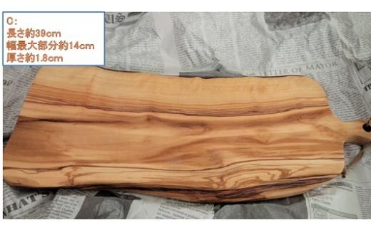 [№4631-7368]1161オリーブの木で作ったカッティングボード【Leccinoレッチノ】(M)【C】