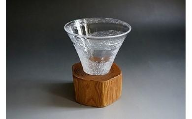木Glass(きぐらす) 酒器 大ウズ