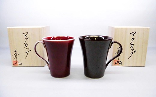 FS005 「造りの冴え 釉の妙」ペアマグカップ(油滴天目・辰砂)
