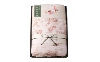 ◆近江高島ちぢみ 肌布団 ピンク