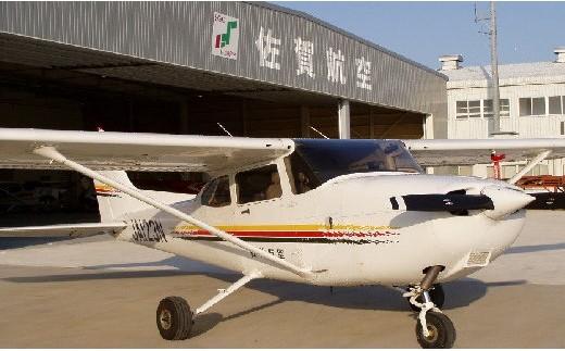 小型機による体験飛行(1時間程度)+あなたのお名前を緊急用機体に!