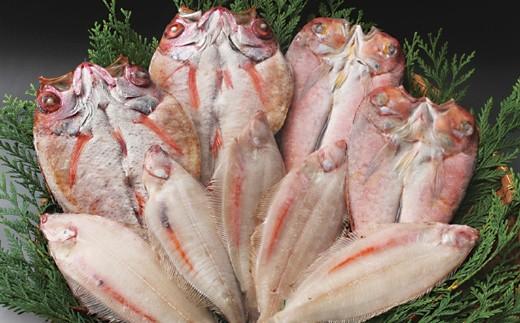 627.河野乾魚店「最大級のどぐろと旬の子持ちササカレイ・甘鯛セット」風呂敷包装