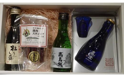 10-07 鹿肉・飲み比べセット/信濃屋
