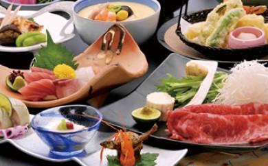 ◆ご夕食は地産食材満載の懐石。 1泊2食付ペア宿泊券