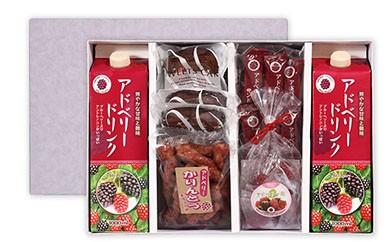 ◆他にはないオリジナル菓子詰合せ「アドベリーギフトセット」