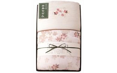 ◆近江高島ちぢみ 掛布団 ピンク