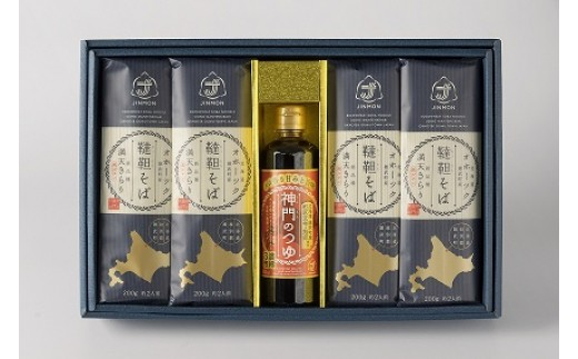 S1108 雄武産韃靼そば乾麺麺つゆセット