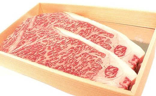 506.島根県産黒毛和牛サーロインステーキ