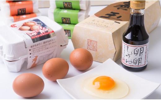 【A52】卵卵ふわぁ~む 悠久の恵セット