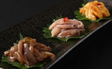 岬の料理宿 宮寿司 塩辛好きにはたまらない!!頑固料理長の「塩辛3種セット」