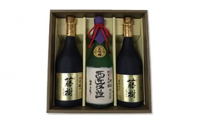 ◆ふるさと地酒プレミアムセット②