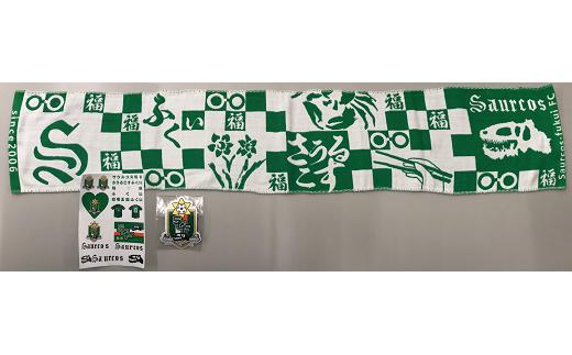 072 サウルコス福井2018 タオルマフラー、マグネット、ステッカーセット