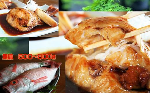 351.海鮮グルメ生活シリーズⅠ 極上のどぐろ 選べる調理法