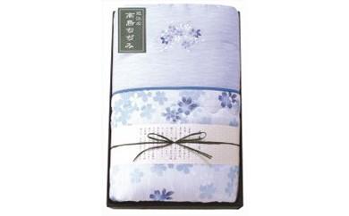 ◆近江高島ちぢみ 掛布団 ブルー
