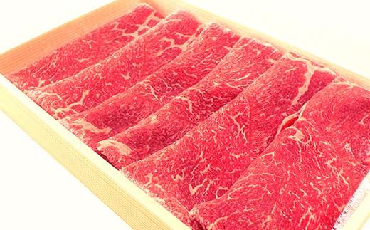 507.島根県産黒毛和牛ももスライス