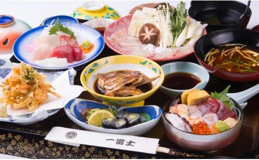 熊野灘地魚料理
