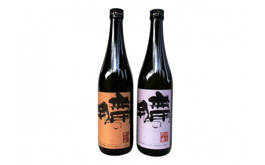 A-107 益田の銘酒、無用の用 「純米吟醸」「特別純米酒」【1pt】
