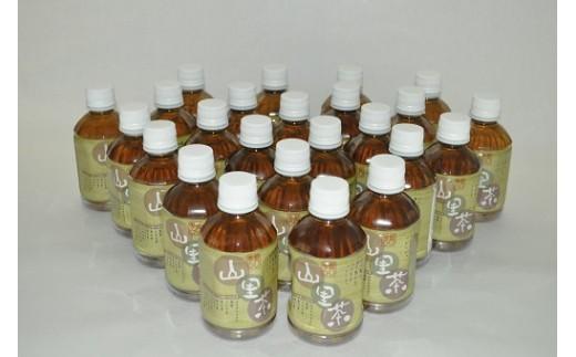 A-122 自然の恵み 美都60山里茶PETボトル24本【1pt】