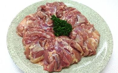 [№5651-0581]若鶏モモ肉 2kg
