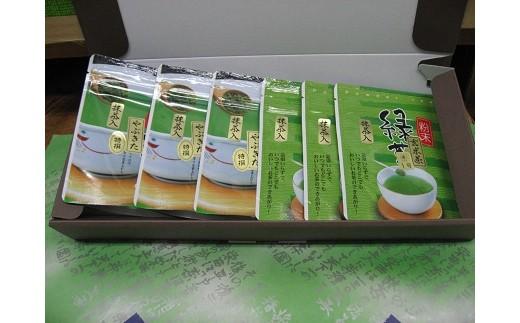 B07:【注目・健康飲料】抹茶入り粉末茶詰合せ