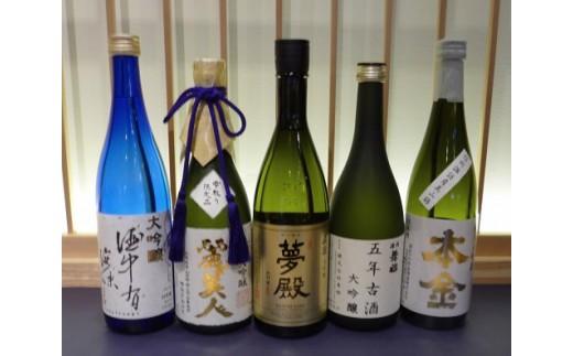 10-11 諏訪五蔵「贅沢」飲みくらべセット/信濃屋