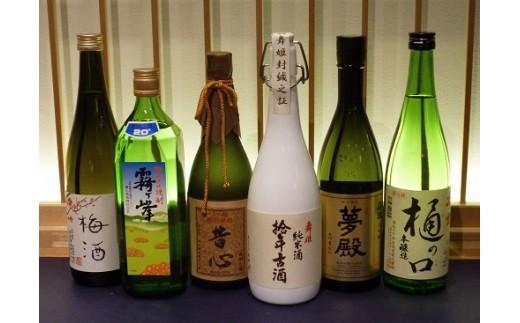 10-09 お楽しみ飲みくらべセット/信濃屋