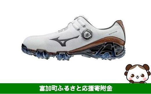 【55002】ミズノ ジェネム007 ボア ゴルフシューズ メンズ 【ホワイト/ブラウン】:配送情報備考 サイズ 24.5cm