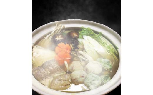 山崎海産の海鮮鍋セット