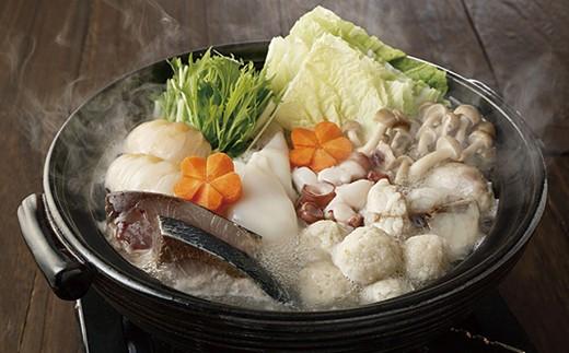235.浜田港海鮮鍋セット