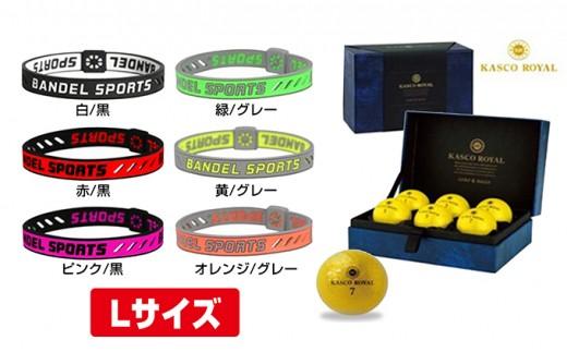 [№4631-7600]1343キャスコロイヤル(ゴルフボール)+バンデルブレスレットLサイズ カラー:赤/黒