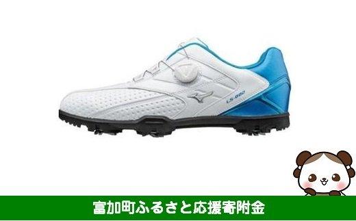 【30023】ミズノ ライトスタイル002 ゴルフシューズ メンズ ボア 【ホワイト/ブルー】:配送情報備考 サイズ 24.5cm
