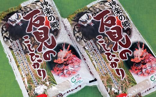 214.神楽の郷 石見のこしひかり(5kg×12回コース)