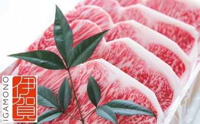 [№5831-0051]伊賀牛肉1700g
