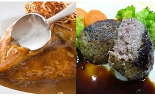 BA08:金猪豚[淡路いのぶた]淡路島ポークカレー、淡路島ハンバーグ(加熱包装食品)セット